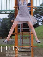 s_nana_Heels