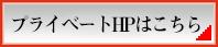 pp-channel.com/
